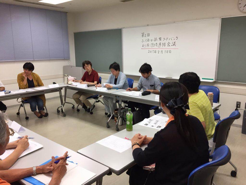 8月18日利用団体連絡会議2