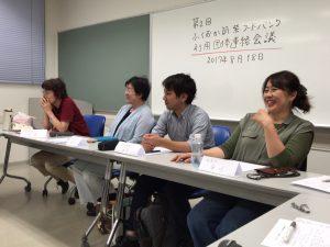 8月18日利用団体連絡会議